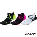 【ZOOT】專業級肌能踝襪(男女共款)(三色組)短襪 運動襪 Z1404022路跑 馬拉松 三鐵