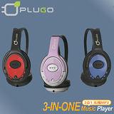 PLUGO普樂購 HP04FM 三合一耳機MP3