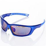 【視鼎Z-POLS】TR彈性纖維輕量材質 弧形包覆設計 頂級運動眼鏡 (寶藍款)