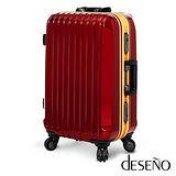 【Deseno】瑰麗絢燦-20吋Weekender系列鋁框PC鏡面鎖行李箱(銀紅金)