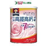 桂格高鐵零脂肪奶粉-海洋膠原蛋白1500g