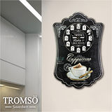 TROMSO無框畫時鐘-美味咖啡(造型)