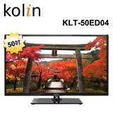 Kolin歌林 50吋LED顯示器+視訊盒(KLT-50ED04) 送安裝