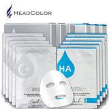 HeadColor 美白保濕蠶絲面膜6盒組合(各三盒/共30入)