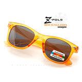 【視鼎Z-POLS兒童流行風格款】 複刻版柳釘設計 嚴選古著POLARIZED偏光UV400太陽眼鏡,新上市(果凍橘)