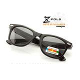 【視鼎Z-POLS兒童流行風格款】 複刻版柳釘設計 嚴選古著POLARIZED偏光UV400太陽眼鏡,新上市(亮黑款)
