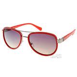 eEjing太陽眼鏡 摩登幾何款 (紅色) #EJS2855 RED