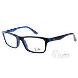 RAY BAN光學眼鏡 時尚青春簡約百搭 (藍) #RB5288F 5137