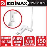 EDIMAX 訊舟 EW-7711USn N150高增益USB無線網路卡 (可換式天線)