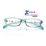 【視鼎Z-POLS兒童專用款】 頂級濾藍光+TR90框體+抗UV400+PC防爆安全材質 多功能抗藍光眼鏡!加贈掛勾盒!(淺水藍)