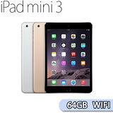 Apple iPad mini 3 Wi-Fi 64GB 平板電腦【贈原廠專用 APPLE SMART CASE (顏色不拘,送完截止)】