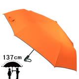 【2mm】超大!運動型男超大傘面自動開收傘(金橘橙)