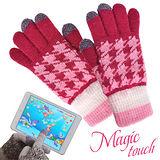 【Magic Touch】第二代保暖電容式螢觸控手套(桃粉.千鳥格款23cm)