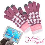 【Magic Touch】第二代保暖電容式螢觸控手套(粉紫.千鳥格款23cm)