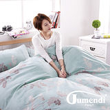 【法國Jumendi-林間逸趣】台灣製活性柔絲絨雙人四件式被套床包組