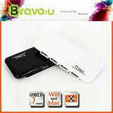 Bravo-u 7 Port USB2.0 HUB 超薄型集線器