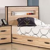 AT HOME-克里文3.5尺橡木紋單人床頭片(不含床底)
