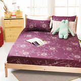 Carolan 紫語 加大精梳棉三件式床包組
