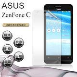 VXTRA 華碩 ASUS Zenfone C / ZC451CG 高透光亮面耐磨保護貼