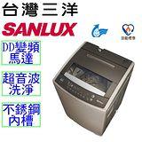 【台灣三洋 SANLUX】11公斤變頻超音波洗衣機 ASW-110DVB