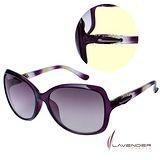Lavender時尚太陽眼鏡-S3713C4-紫/黃