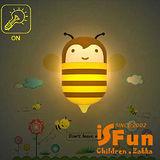 【iSFun】床頭精靈*DIY光控小夜燈/蜜蜂