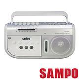 SAMPO聲寶 手提式收錄音機 AK-W905L