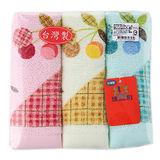 1881 印花毛巾3入/組(33*76cm)