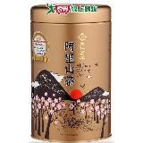 天仁 阿里山茶225g