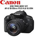 CANON EOS 700D 18-55mm STM (中文平輸)-送64G+第二顆原廠電池+UV保護鏡 +防潮箱+快門線+遙控器+LENSPEN拭鏡筆+相機包