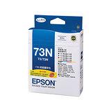【EPSON】73N系列超值量販包1黑3彩(T105550)
