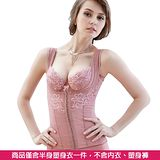 【思薇爾】柔塑曲線系列中重機能半身塑身衣(薔薇木)
