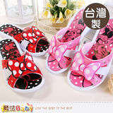 魔法Baby~台灣製專櫃款迪士尼米妮女童涼鞋~sh5588