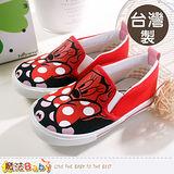 魔法Baby~台灣製專櫃款迪士尼米妮帆布鞋 sh5656