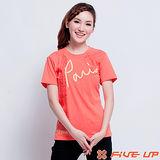 【FIVE UP】巴黎假期棉OP圓領Tee-女(春淺橘)