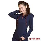 【TOP GIRL】飽和色系素面長版帽TEE (深海藍)