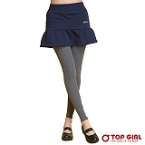 【TOP GIRL】甜美混搭兩穿短裙內搭褲(經典藍)