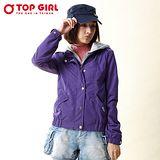 【TOP GIRL】連帽假兩件風衣外套(戀深紫)