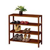 Bernice -維勒實木鞋架