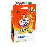威猛先生潔廁清香凍補充管-活力柑橘38g*2入/盒