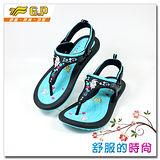 【G.P】時尚精美平底女鞋 G5957W-21 (水藍色) SIZE:36~39 共三色