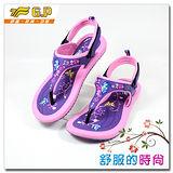 【G.P】時尚精美平底女鞋 G5957W-41 (紫色) SIZE:36~39 共三色