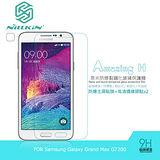 NILLKIN Samsung Galaxy Grand Max G7200 Amazing H 防爆鋼化玻璃貼