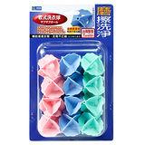 【HIKARI日光生活】軟式洗衣球(12入/組)