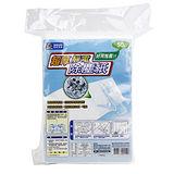 【HIKARI日光生活】靜電除塵紙50入