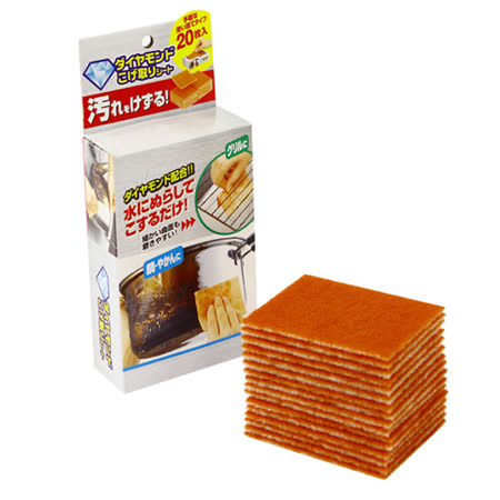 【HIKARI日光生活】鑽石去焦布-20片 -friDay購物 x GoHappy