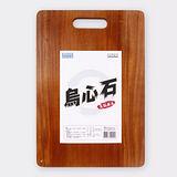 【日光生活 HIKARI】烏心石原木砧板 / 特大(44.5×30×2.3 cm)