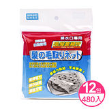 【HIKARI日光生活】毛髮濾網片-(12包共480入)
