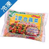 永昇冷凍混合蔬菜(毛豆仁三色)1K