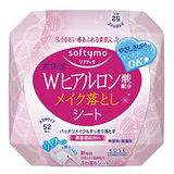 日本KOSE卸妝濕巾【高保濕玻尿酸】52入